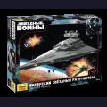 1:2700 Zvezda 9057 Звёздные Войны:  Имперский Звёздный Разрушитель
