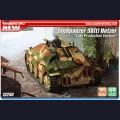 1:35  Academy  13230 Немецкая самоходная артиллерийская установка Jagdpanzer 38(t) Hetzer поздняя версия