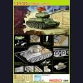 1:35  Dragon  6266 Советский средний танк Т-34/85 с сетчатыми экранами