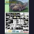 1:35  Dragon  6298 Немецкий тяжелый бронеавтомобиль Sd.Kfz.234/1