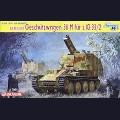 1:35  Dragon  6429 Немецкая самоходная артиллерийская установка Sd.Kfz.138/1 Grille