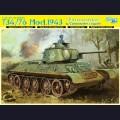 1:35  Dragon  6603 Советский средний танк Т-34/76 образца 1943г с командирской башней