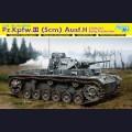 1:35  Dragon  6641 Немецкий средний танк Pz.Kpfw.III Ausf.H ранняя версия