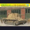 1:35  Dragon  6710 Немецкая самоходная артиллерийская установка le.FH.18/40/2(Sf.) auf Geschützwagen III/IV