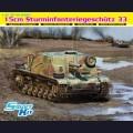1:35  Dragon  6749 Немецкое штурмовое орудие StuIG.33 Ausf.B