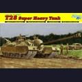 1:35  Dragon  6750 Американская сверхтяжелая самоходная артиллерийская установка T28