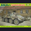 1:35  Dragon  6772 Немецкий тяжелый бронеавтомобиль Sd.Kfz.234/4