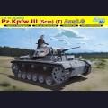 1:35  Dragon  6773 Немецкий средний танк Pz.Kpfw.III Ausf.G