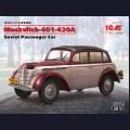 1:35  ICM  35484 Советский легковой автомобиль Москвич-401-420А