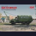 1:35 ICM 35520 Советский армейский грузовик ЗиЛ-131 МТО-АТ