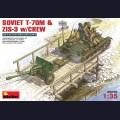 1:35 MiniArt 35056 Советский легкий танк Т-70М с орудием ЗиС-3 и экипажем