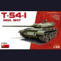 1:35 MiniArt 37014 Советский средний танк Т-54-1 образца 1947г