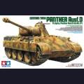 1:35  Tamiya  35345 Немецкий средний танк Sd.Kfz.171 Panther Ausf.D