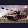 1:35  Trumpeter  00350 Немецкая противотанковая самоходная артиллерийская установка Sturer Emil