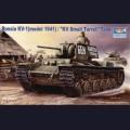 1:35  Trumpeter  00356 Советский тяжёлый танк КВ-1 образца 1941г с лёгкой башней