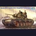 1:35  Trumpeter  00358 Советский тяжёлый танк КВ-1 образца 1942г c упрощенной башней
