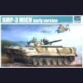 1:35  Trumpeter  00364 Российская боевая машина пехоты БМП-3 ранняя версия