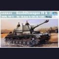 1:35  Trumpeter  00374 Немецкая самоходная артиллерийская установка Sd.Kfz.165/1 Pz.Sfl.IVb