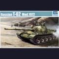 1:35  Trumpeter  00377 Советский средний танк Т-62 образца 1972г
