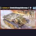 1:35  Trumpeter  00385 Немецкая противотанковая самоходная артиллерийская установка E10