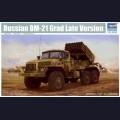 1:35  Trumpeter  01014 Советская реактивная система залпового огня БМ-21