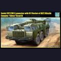 1:35  Trumpeter  01019 Советский оперативно-тактический ракетный комплекс 9К72