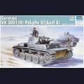 1:35  Trumpeter  01515 Немецкий средний танк Pz.Kpfw.VI Ausf.A VK.3001(H)
