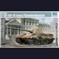 1:35  Trumpeter  01536 Немецкий средний танк E50