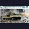 1:35  Trumpeter  01538 Немецкий тяжелый танк E75