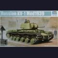 1:35  Trumpeter  01561 Советский тяжёлый танк КВ-1 образца 1939г