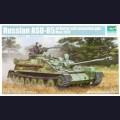 1:35  Trumpeter  01589 Советская авиадесантная артиллерийская самоходная установка АСУ-85 образца 1970г