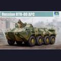 1:35  Trumpeter  01594 Советский бронетранспортер БТР-80