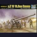 1:35  Trumpeter  02305 Немецкая гаубица 10.5cm s.K.18