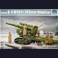 1:35  Trumpeter  02307 Советская 203мм гаубица Б-4 образца 1931г