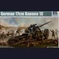 1:35  Trumpeter  02313 Немецкая тяжелая гаубица 17cm K.18 Mrs.Laf