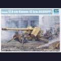 1:35  Trumpeter  02317 Немецкое противотанковое орудие 12.8cm Pak.44 (Krupp)
