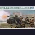 1:35  Trumpeter  02323 Советская 152мм гаубица МЛ-20 образца 1937г стандартная
