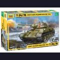 1:35 Звезда 3686 Советский средний танк Т-34/76   образца 1942г