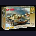 1:35  Zvezda  3531 Советская самоходная артиллерийская установка СУ-100