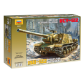 1:35  Zvezda  3534 Советская самоходная артиллерийская установка ИСУ-122