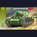 1:35  Zvezda  3539 Советский тяжёлый танк КВ-1