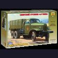 1:35  Zvezda  3541 Советский армейский грузовик ЗиС-151