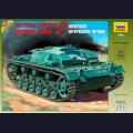 1:35  Zvezda  3548 Немецкое штурмовое орудие StuG.III Ausf.B