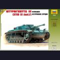 1:35  Zvezda  3549 Немецкое штурмовое орудие StuG.III Ausf.F
