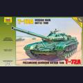 1:35  Zvezda  3552 Советский основной боевой танк Т-72А