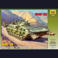 1:35  Zvezda  3555 Советская боевая машина пехоты БМП-2Д