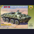 1:35  Zvezda  3557 Советский бронетранспортер БТР-70 Афганистан