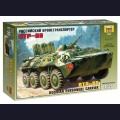 1:35  Zvezda  3558 Советский бронетранспортер БТР-80