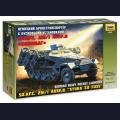 1:35  Zvezda  3625 Немецкий полугусеничный БТР Sd.Kfz.251/1 Hanomag Ausf.B с установкой Wurfrahmen 40 Stuka zu fuss