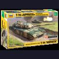1:35 Звезда 3670 Российский танк Т-14